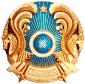 Лого_Комитет автодорог Казахстан
