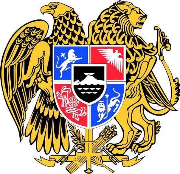 Лого_Минтранс Армения