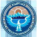 Лого_Минтранс Кыргызстана