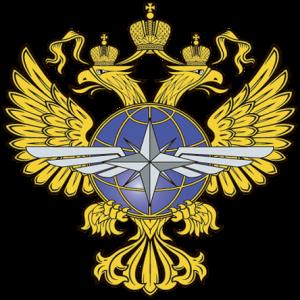 Лого_Минтранс России