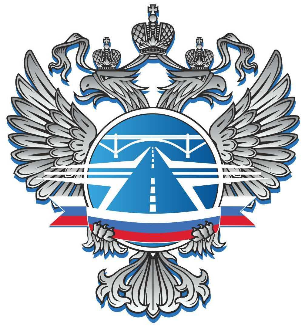 Лого_Росавтодор