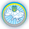 Лого_Укравтодор