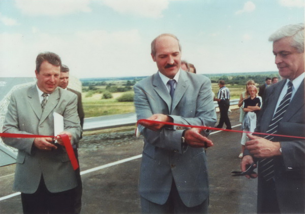 Открытие участка дороги в Могилевской области (Республика Беларусь).