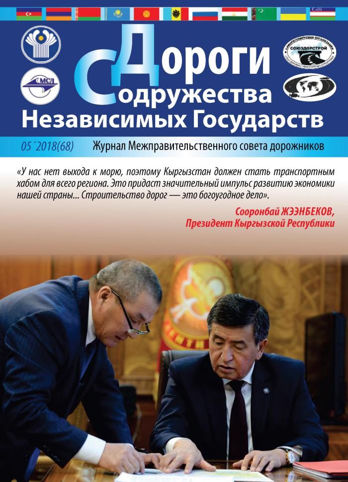 Cover_49.pdf