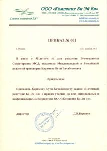 признание0034