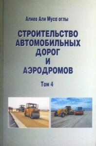 281220161354 - копия (2)