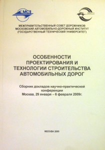 281220161359 - копия