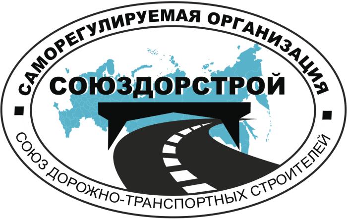 Logo Souzdorstroi