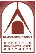 logo Бамтоннельпроект