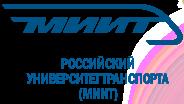 logo МИИТ