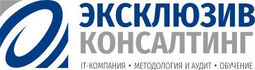 logo Эксклюзив Консалтинг
