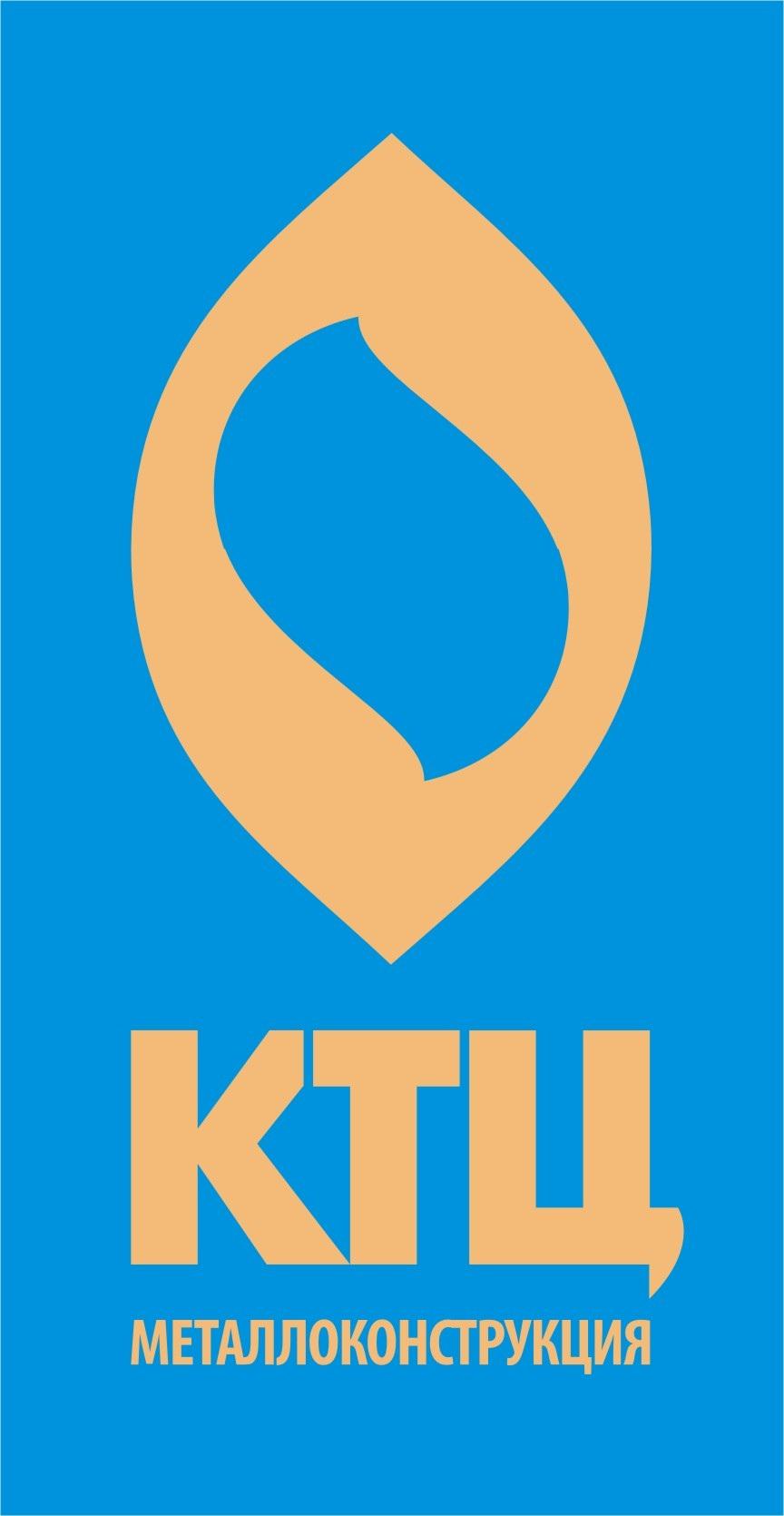 logo_ktc
