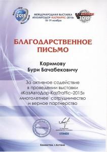 признание0017