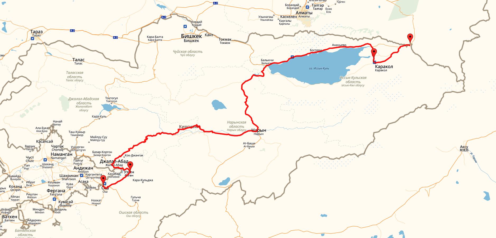 Маршрут по территории Кыргызстана